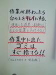 201101081410000.jpg
